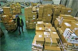 .2014韩国海外直购交易额达15.4亿美元 创历史最高纪录.