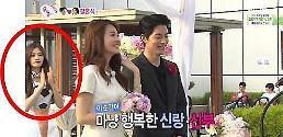 열애설 홍종현, '우결'에서 유라 왜 밀어냈나 했더니…나나 때문?