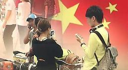 """.访韩中国游客迎""""600万时代"""" 购物备受年轻人喜爱."""