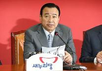 President Park nominates ruling party official as new prime minister; names 3 senior aides