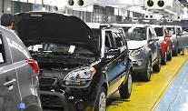 Kia Motors operating profit falls to 4-year low in 2014