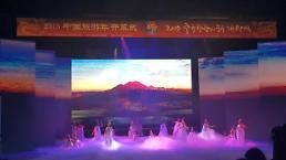[2015 중국 관광의 해 개막]한중 양국 국민간 연간 2000만명 교류 시대 열겠다