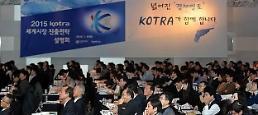 .近四成韩出口企业看衰今年经济 中国成最佳出口国.