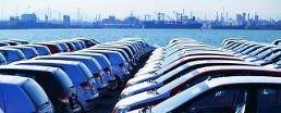 .S. Koreas auto-sector trade surplus drops 4.8% in 2014: customs data.
