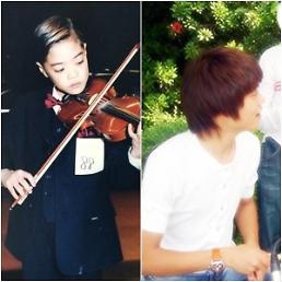 에디킴, 어린시절 사진 깜짝 공개 악기랑 친구