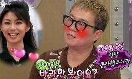 라디오스타 김성수 1990년대 최고 미녀? VJ 최할리!