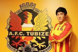 벨기에 프로축구단 투비즈, 한국 U-22 대표팀 출신 남승우 영입