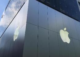 애플 VS 삼성 스마트폰 <R>1등</R> 논란..