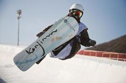 곤지암리조트, 미타임패스 주중 스키 패키지 선보여