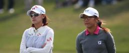 .Lydia Ko youngest to take top spot in womens golf rankings .
