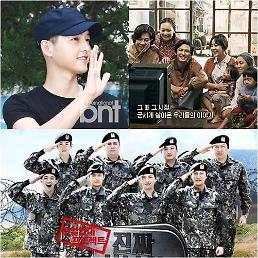 .一周大事件:宋仲基回归前哨战打响 KBS新综艺男神总出动.