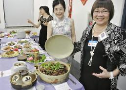 .美国硅谷华人举办2015新春美食节庆羊年 .