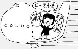 .中国留学生成韩国化妆品代购主力军.