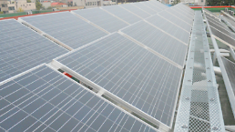 .Australia, China to jointly invest in solar energy.