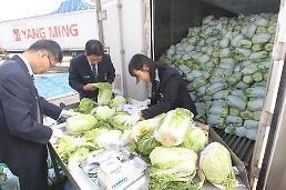 韩进口中国农产品问题多 病虫害最显著