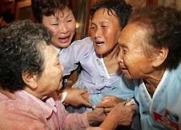 韩朝离散家属团聚春节前恐难实现