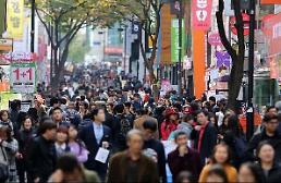 """.首尔正在""""变老""""  性别比例失调."""