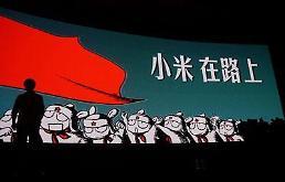 .小米迈出国际化关键一步:将于2月赴美开发布会.