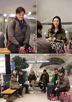 '꽃보다 할배' 최지우·이서진 신혼여행 분위기 솔솔? '삼시세끼' 환상 케미 또?
