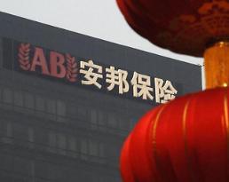.安邦保险收购东洋人寿 中国公司首次进军韩国保险市场.