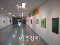 """울산문예회관 """"개성 있는 신예작가 모집"""""""