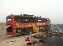 [영상중국] 중국 신장위구르자치구 버스 전복사고 22명 사망