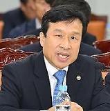 행복청, 세종경찰서 등 3개 공공청사 건립 추진