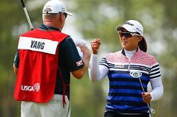 프로골퍼 양희영, 미국LPGA투어 '혼다 LPGA 타일랜드' 3라운드 단독 2위