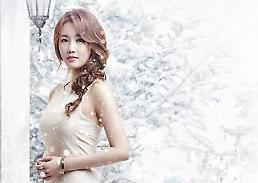 배우 안재욱과 결혼설 난 최현주는 누구?…이대 성악과 출신