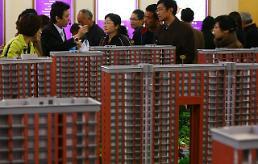 중국, 부동산등기제 첫 시행...과세강화 우려에 주택투매 움직임