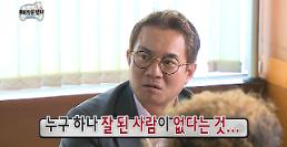 '무한도전 10주년' 원년멤버가 말하는 하차징후는?