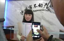 [영상중국] 중국 부동산 권리증 1호 발급, 부동산 등기제 스타트