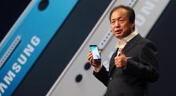 [외신반응] 삼성, 스마트폰 최상위 기종 쇄신 점유율 회복할 수 있나?