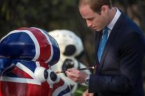 威廉王子启动2015中英文化交流年英国文化季