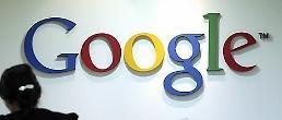 .谷歌七年蝉联韩国人最想就业外企榜首.