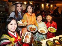 韩举办跨国文化趴 庆祝五花肉节