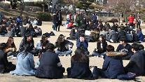韩国各大院校迎开学日