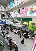 韩各大院校开学 社团迎纳新大战