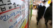 学区房需求激增 首尔2月公寓月租交易量创4年来新高
