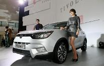 Ssangyong Motors sales at home soar 19.4% in February