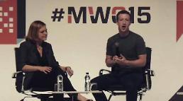 페이스북 vs 이동통신사 무임승차 갈등 노출