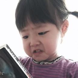 코믹(?)한 일상 공개…뭐가 그렇게 심각해? 정웅인 딸 다윤