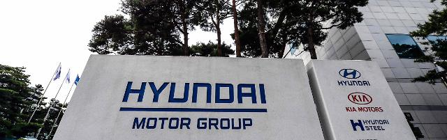 Hyundai Motor plans to build 2nd US plant