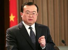 .中国外交部部长助理刘建超15日访韩.