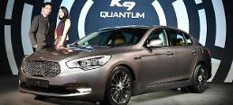 .Kias K9 chosen as 2015 Best Luxury Large Car for Families by US magazine  .