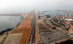 .韩国政府放宽新万金投资限制 打造对华商务基地.