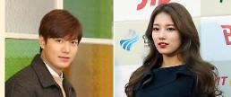 .Actor Lee Min-ho is dating Suzy.