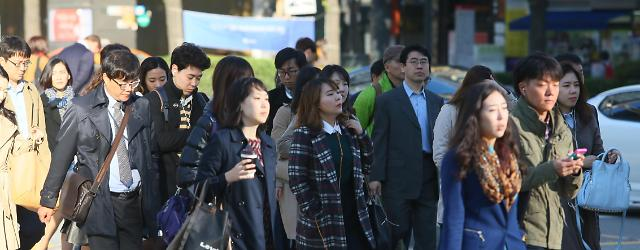 S. Korea ranks 27th in social conflict management among 34 OECD nations