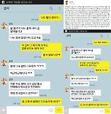 [로드FC] 동갑내기 라이벌 권아솔, 이광희의 훈훈한 대화 공개
