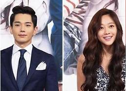 .Actor On Joo-wan and actress Jo Bo-ah in romantic relationship: agencies  .